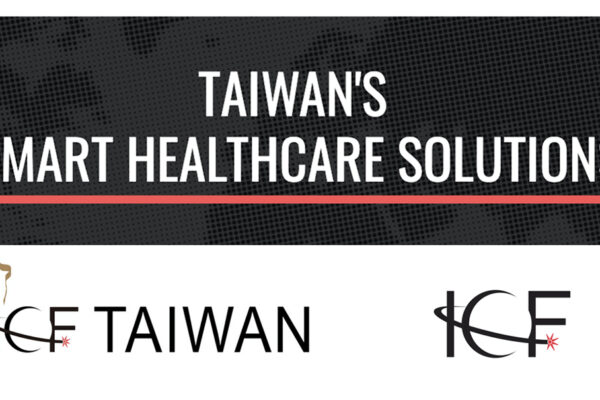 Taiwan's Smart Healthcare Solutions Virtual Matchmaking